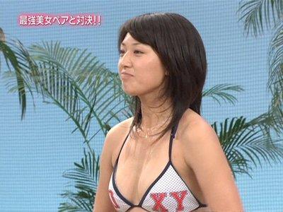 浅尾美和バストショット